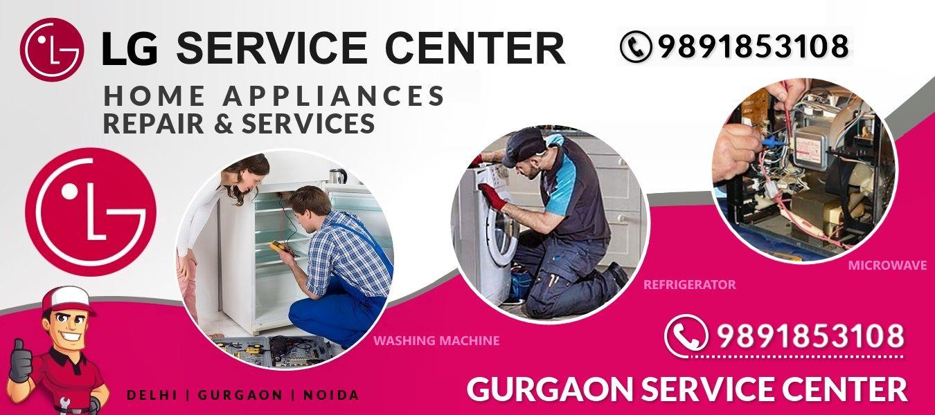 lg service center in gurgaon